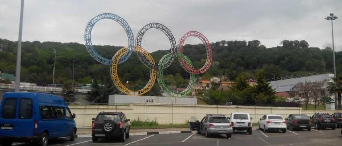 Сочи, Олимпийские коольца